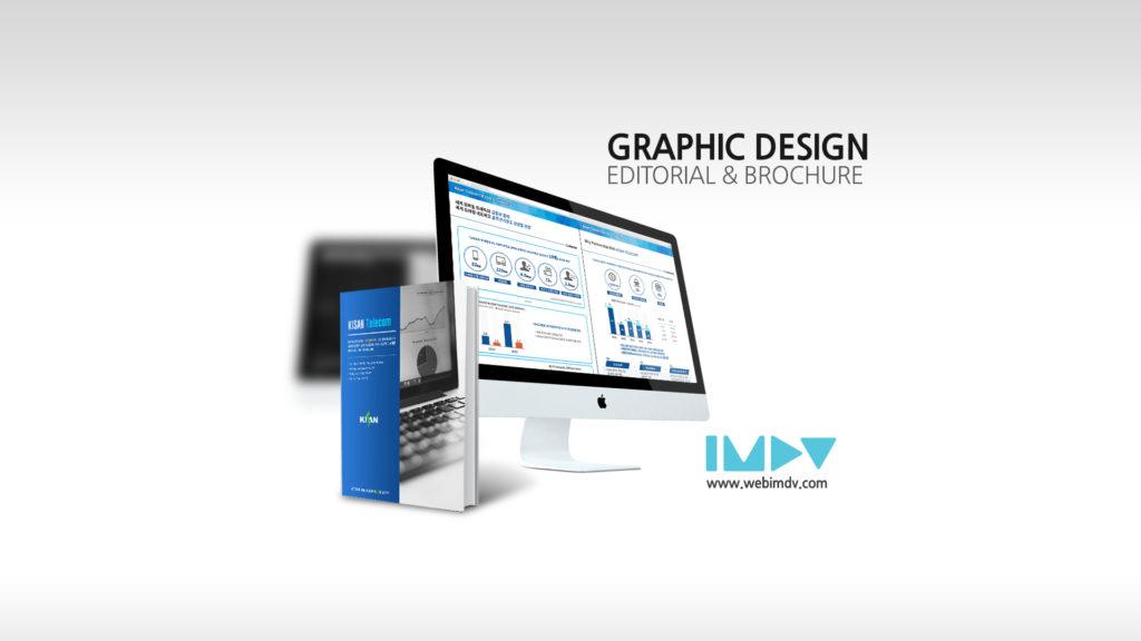 graphic 기산 pdf 1