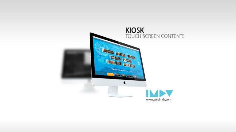 UN평화공원전시관 – 참전 용사 인터뷰 KIOSK 제작