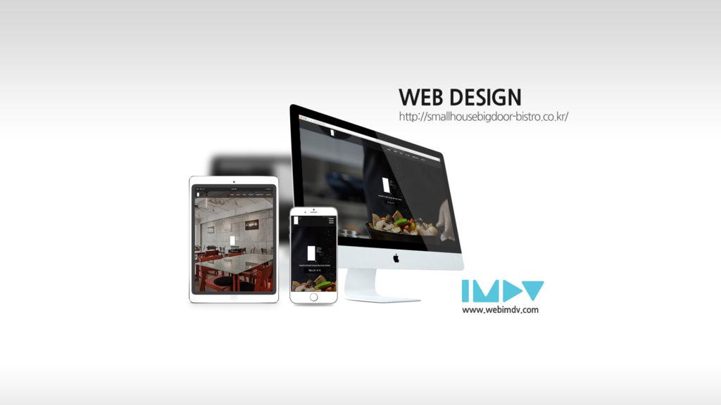 webdesign seumolhauseubikdoeo 1
