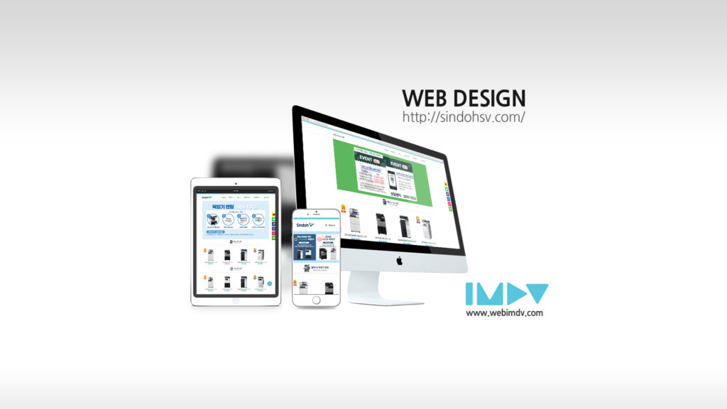 webdesign sindolentalseobiseu 1