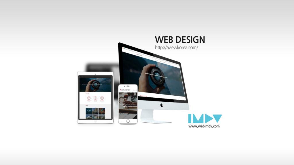 aview web