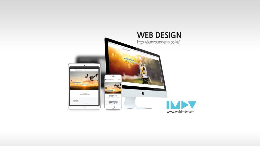 sunyang web