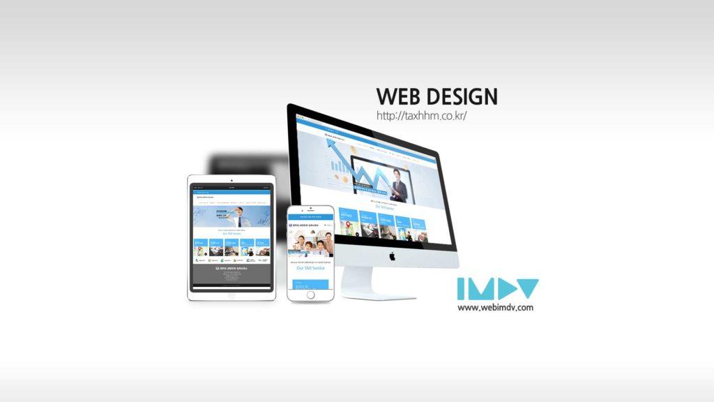 taxhhm web