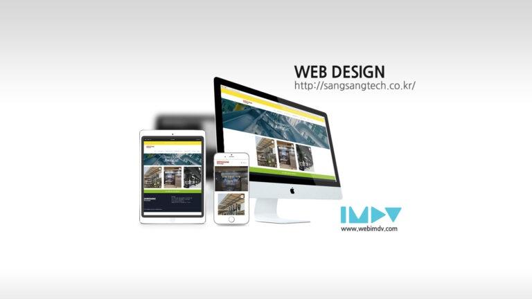 상상기술(주) – 반응형 워드프레스 홈페이지 제작